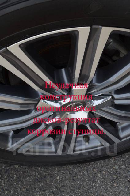 L-performance R20 x 9,5 5x150 Black/Polish на LX570 LX450 Lexus. 9.5x20, 5x150.00, ET51, ЦО 110,0 мм.