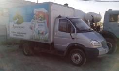 ГАЗ 2818. Продается Валдай, 4 750 куб. см., 3 600 кг.