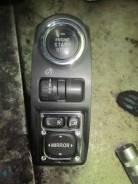 Блок управления зеркалами. Subaru Forester, SH5
