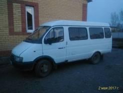 ГАЗ 3221. Микроавтобус газель 3221, 4 места