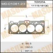 Прокладка блока цилиндров 4A-FE SAT ST-11115-16150 1111516150,1111516130