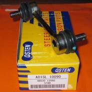 Стойка стабилизатора QSTEN STB 013