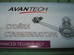 Стойка стабилизатора AVANTECH ASL0408
