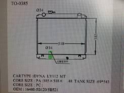 Радиатор охлаждения двигателя. Toyota: Dyna, ToyoAce, Quick Delivery, Toyoace, Hiace, Dyna / Toyoace Двигатели: 3L, 5L