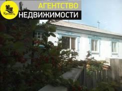 Продам дом в с. Гражданка. Баневура, р-н Анучинский, площадь дома 64 кв.м., электричество 9 кВт, отопление твердотопливное, от агентства недвижимости...