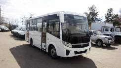 ПАЗ 3204. Автобус Vector NEXT, 4 430 куб. см., 43 места