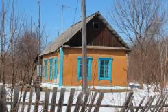 Продам дом в Кутузовке!. 130 км от Хабаровска, р-н Кутузовка, площадь дома 37 кв.м., от агентства недвижимости (посредник)