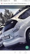 Стоп-сигнал. Nissan Juke, F15, SUV, NF15, YF15 Двигатели: HR16DE, MR16DDT, HR15DE