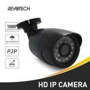IP Камера HD 1920x1080P 2.0MP для Наружного наблюдения. Менее 4-х Мп, с объективом