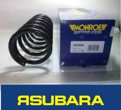 Пружина подвески. Subaru Outback Subaru Legacy, BHC, BES, BH5, BHE, BE5, BEE, BH9, BE9 Двигатели: EJ254, EJ201, EJ204