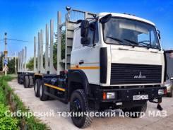 МАЗ 6317. Новый полноприводный сортиментовоз МАЗ от Официального дилера, 14 850 куб. см., 16 000 кг.