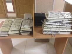 Продам мыши компьютерные и клавиатуры для компьютера