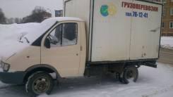 ГАЗ 33022. Продам Газель термобудка 2000 г., 2 500 куб. см., 1 500 кг.