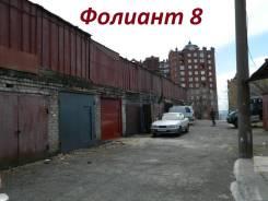 Гаражи капитальные. улица Уткинская 21а, р-н Центр, 23кв.м., электричество, подвал.