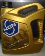 NGN. Вязкость CVT, синтетическое