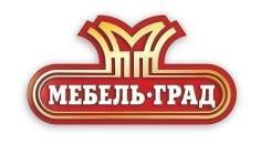 "Уборщик. ООО ""МебельГрад"". Улица Академика Курчатова 3"