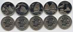 Парусники Нидерланды 2 евро 1997 набор 5 монет (иностранные монеты)