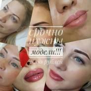 Услуги перманентного макияжа. Брови глаза и губы!
