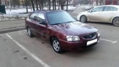 Автомобиль под выкуп в Новосибирске. Без водителя