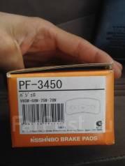 Колодка тормозная. Mitsubishi Pajero