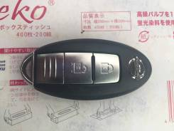 Пульт дистанционного управления от Nissan