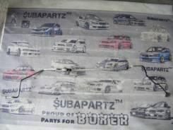Трубка кондиционера. Subaru Legacy, BPH, BLE, BP5, BL5, BP9, BL9, BPE Двигатели: EJ20X, EJ20Y, EJ253, EJ255, EZ30D, EJ203, EJ204, EJ30D