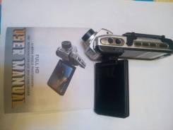 ATOMY 750 FullHD