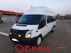 Ford Transit. Продажа или обмен , 2 200 куб. см., 25 мест