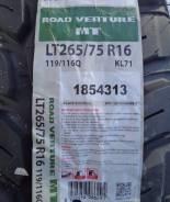 Marshal Road Venture MT KL71. Грязь MT, 2016 год, без износа, 1 шт