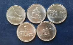 Продам 5 рублей Крымские сражения комплект