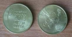 Продам 10 рублей Универсиада в Казани комплект