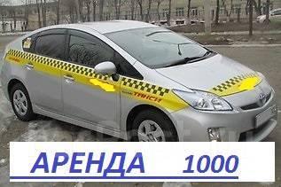 Водитель такси. Приглашаем опытных водителей для работы в такси. ИП Якимов. А.А. Улица Борисенко 35а