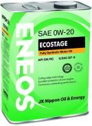 Eneos. Вязкость 0W-20, синтетическое