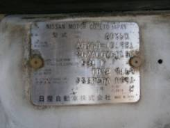 Коробка переключения передач. Nissan Safari Двигатели: TB45E, TB48DE, TB42E, TB42S