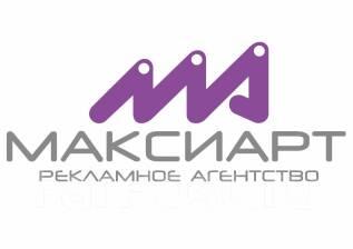 """Продавец. ООО """"МаксиАрт"""". Улица Комсомольская 25б"""