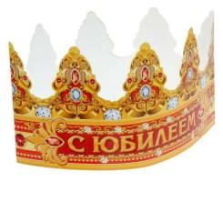 Короны.