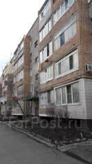 2-комнатная, улица Свердлова 19. Садгород, агентство, 52 кв.м. Дом снаружи