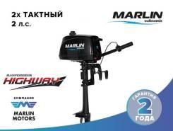 Marlin. 2,00л.с., 2х тактный, бензин, нога S (381 мм), Год: 2017 год