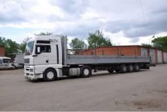 Междугородние перевозки грузов Борт Площадка Трал