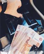 Реальный доход от 15000 до 50000 рублей