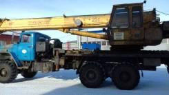 Ивановец КС-45717-1. Автомобиль УРАЛ-4320-40 КС-45717-1 (Автокран), 11 150 куб. см., 25 000 кг.