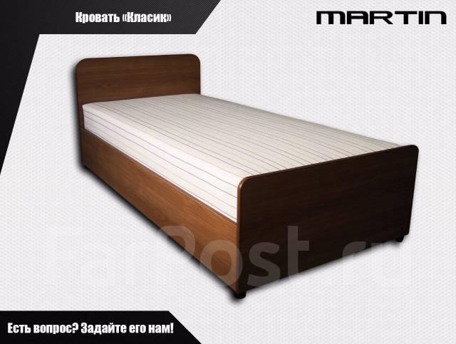 Кровати односпальные.