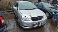 Полуось передняя правая (приводной вал, шрус) Toyota Corolla 9