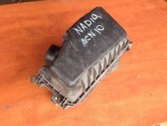 Корпус воздушного фильтра. Toyota Nadia, ACN10H, ACN10 Двигатель 1AZFSE