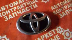 Эмблема решетки. Toyota Avensis, AZT251L, AZT255W, ZZT251L, AZT250L, AZT255, ZZT251, ADT251, AZT250, AZT250W, ADT250, AZT251, AZT251W, CDT250, ZZT250
