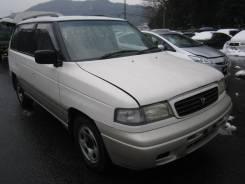 Mazda MPV. LVLW, WLT