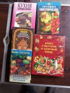 Продам книги по кулинарии.