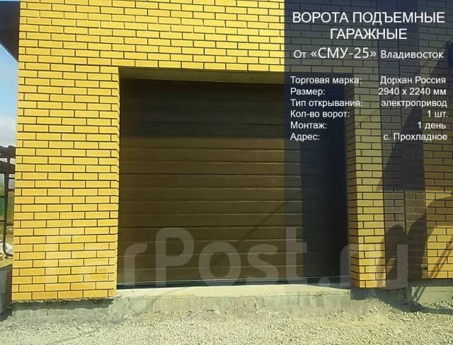 Ворота секционные, шлагбаумы, двери, заборы. Очень низкие цены!