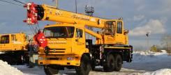 Галичанин КС-55713-5В-4. КС 55713-5В-4 автокран гусек и прот.1,9+4,5 т. Камаз-43118, 11 760 куб. см., 30 000 кг., 40 м.