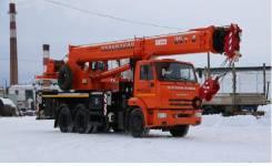 Галичанин КС 55713-1В-4. КС 55713-1В-4 автокран с гуськом 25 т. (Камаз-65115) Овоид, 100 куб. см., 25 000 кг., 37 м.